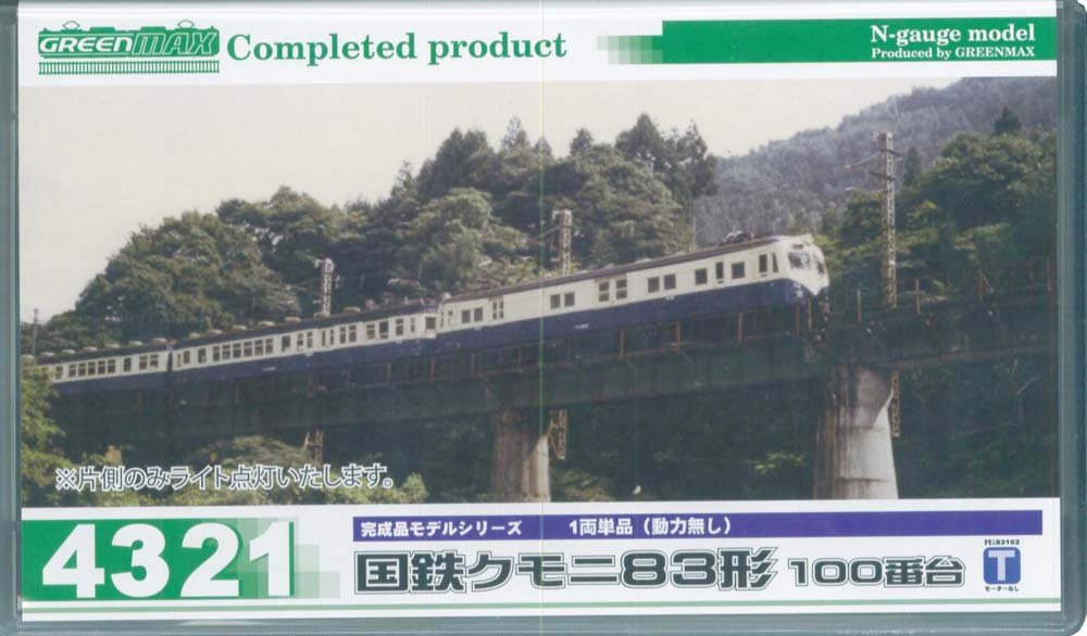 4321 JNR KUMONI83 Type 100 Fee Collectors Collectors Collectors Stands One-Car Single Article (with No Power) (japan import) 3405c9