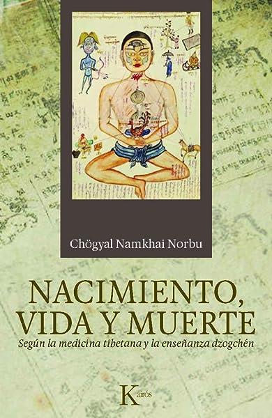 Yoga Tibetano Del Movimiento. El Arte Y La Practica Del ...