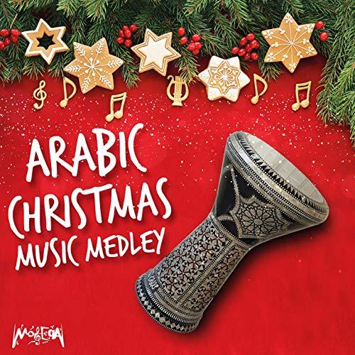 Arabic Christmas Music (Arabic Christmas Songs)