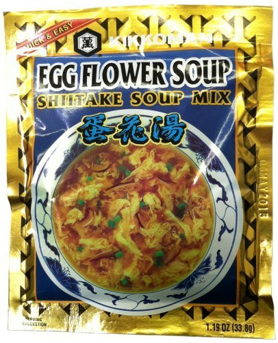 Egg Flower Soup - Kikkoman EGG FLOWER SOUP SHIITAKE Soup Mix 1.19oz (4 Pack) by Kikkoman