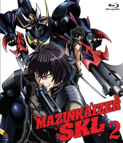 マジンカイザーSKL 第2巻