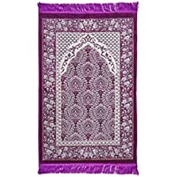 Plush Velvet Islamic Prayer Rug Janamaz Sajjadah Muslim Namaz Seccade Turkish Prayer Mat Carpet FREE CAP Floral Turquoise