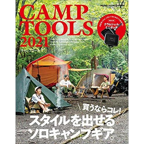CAMP TOOLS 2021 画像