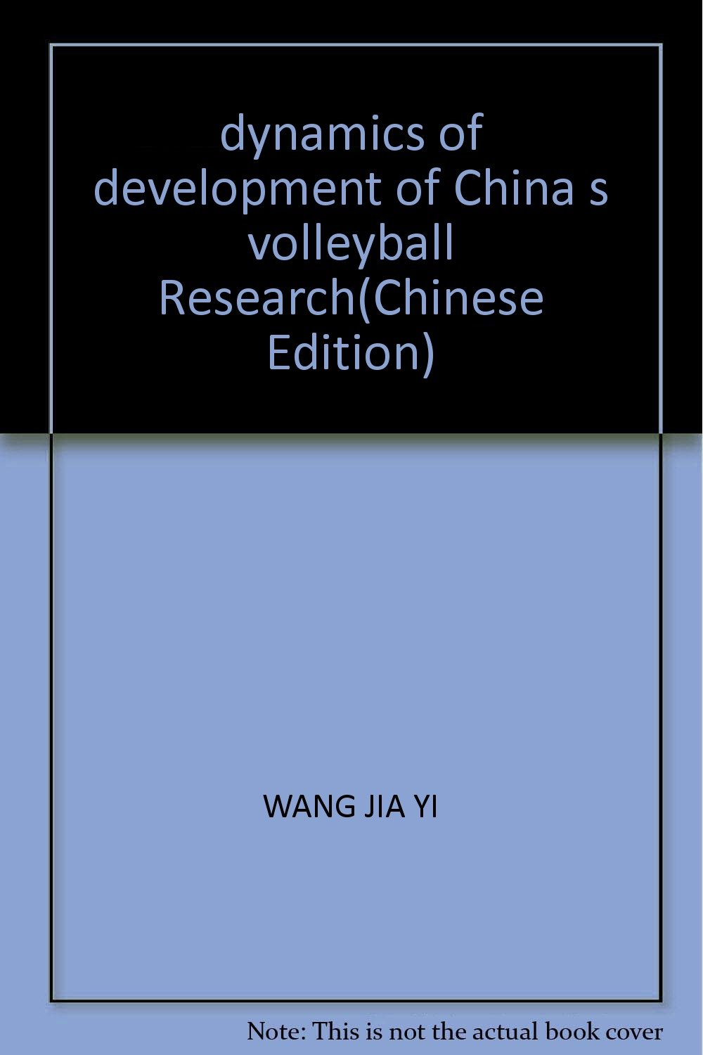 Read Online dynamics of development of China s volleyball Research(Chinese Edition) ebook