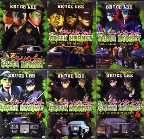 6 DVD Set The Original Green Hornet 66-67 TV Series Bruce Lee 26 Episodes (Green Hornet Dvd)