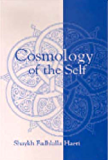 Cosmology of the Self