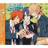 うたの☆プリンスさまっ(音符記号)ドラマCD(1)