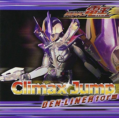 Climax Jump Den-Liner Form by Momotaros/Urataros/Kintaro (2007-12-19)