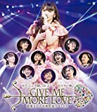 Morning Musume '14 concert tour 2014 autumn GIVE ME MORE LOVE Sayumi Michishige graduation Anniversary Special [Blu-ray]