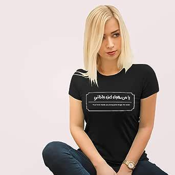 T-Shirt for Women - Black - M