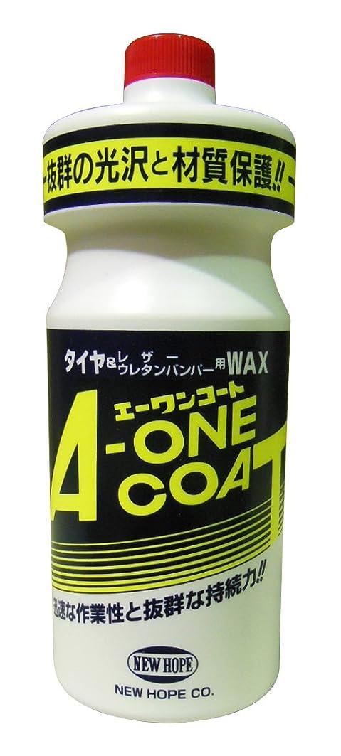 外国人ヒューズおボディーやアルミホイールに付着したしつこい鉄粉を溶かして落とす!THE☆鉄粉除去500ml