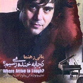 Amazon.com: ye Piano, Ye Gol-E-Sorkh: Andre Arezumanian Mani Rahnama
