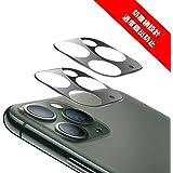 【2枚入り・最新改良】iPhone 11 Pro/iPhone 11 Pro Max カメラフィルム TopACE 全面保護 過度露出防止 粘着力が強い 防気泡/防塵/防指紋 日本旭硝子製 硬度9H 99%高透光率 カメラ保護ガラス