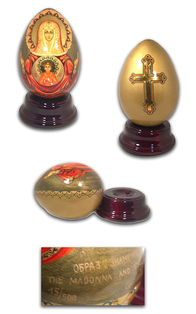 Madonna Hand Painted Reuge Musical Egg, Gorgeous - Send in the Clowns
