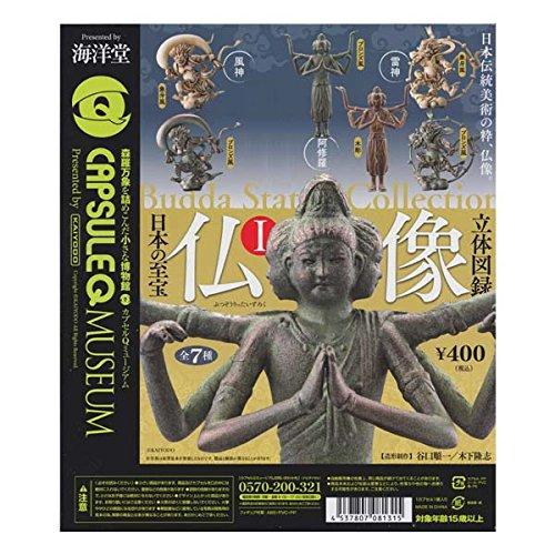 Capsule Q museo statua di Buddha tridimensionale registrare pittorica Ashura colorei scollegare sei assortiti