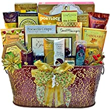Resounding Joy Gift Basket (Burgandy)