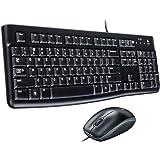 Logitech Desktop MK120  (QWERTY, internationales Tastaturlayout)