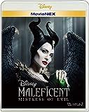 マレフィセント2 MovieNEX [ブルーレイ+DVD+デジタルコピー+MovieNEXワールド] [Blu-ray]