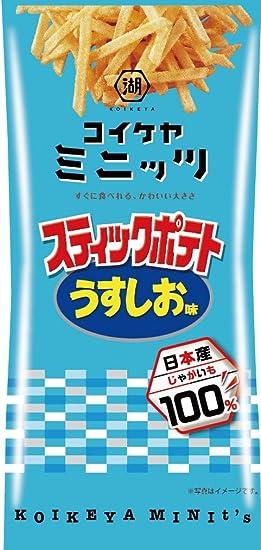 Mizuumichiya delgado palo de la bolsa de patatas Usushi Oasi ...