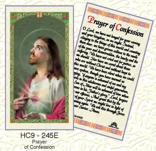 Jesus Laminated - Prayer of Confession. Sacred Heart of Jesus. Laminated 2-Sided Holy Card (3 Cards per Order)