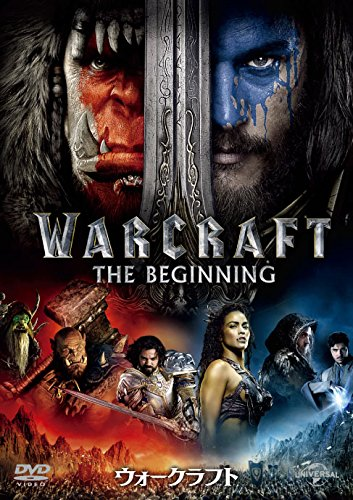The World Of Warcraft Movie  Dvd