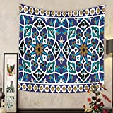 Keshia Dwete Custom tapestry arabic floral seamless border traditional islamic design mosque decoration element