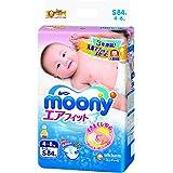 尤妮佳(Moony)纸尿裤 小号婴儿尿不湿 S84片(4-8kg)(官方进口)(新老包装 随机发货)