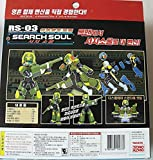 Rockman EXE Axcess Search Soul Action Figure Chip
