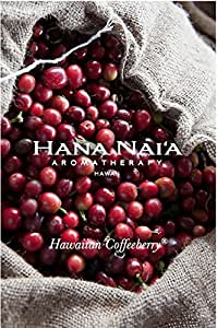 100% Pure Hawaiian Coffeeberry Coffee Fruit Extract (Coffea arabica) (1oz)