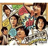Hop Step Jumping!(初回限定盤)