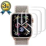 『3D全面保護』AUNEOS Apple Watch Series 4 フィルム 44mm Apple Watch 保護フィルム TPU製 24時間内気泡自動消え 高透過率 耐指紋 アップルウォッチ フィルム (Series 4 44mm, 3枚)