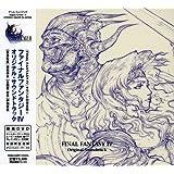 DS版 ファイナルファンタジーIV オリジナル・サウンドトラック(DVD付)