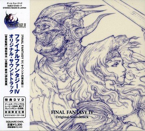Price comparison product image Final Fantasy IV Ds