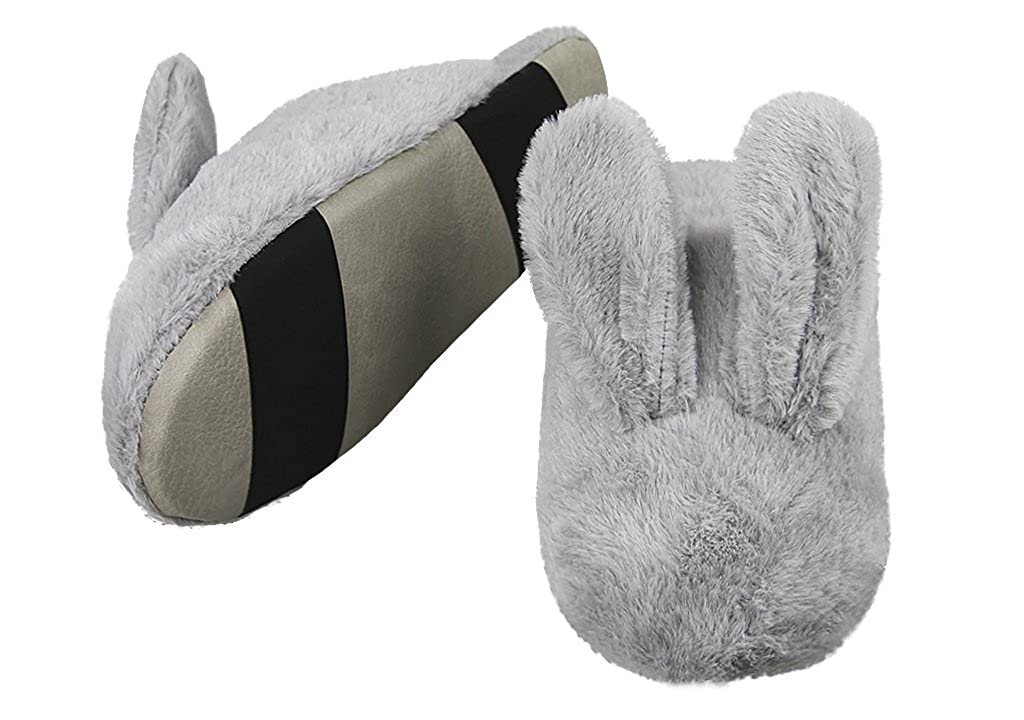 Unisex Adult Cute Warm Plush House Slippers Soft Toe Memory Foam Closed Toe Soft Shoes B075S98M1D Slippers 42a264