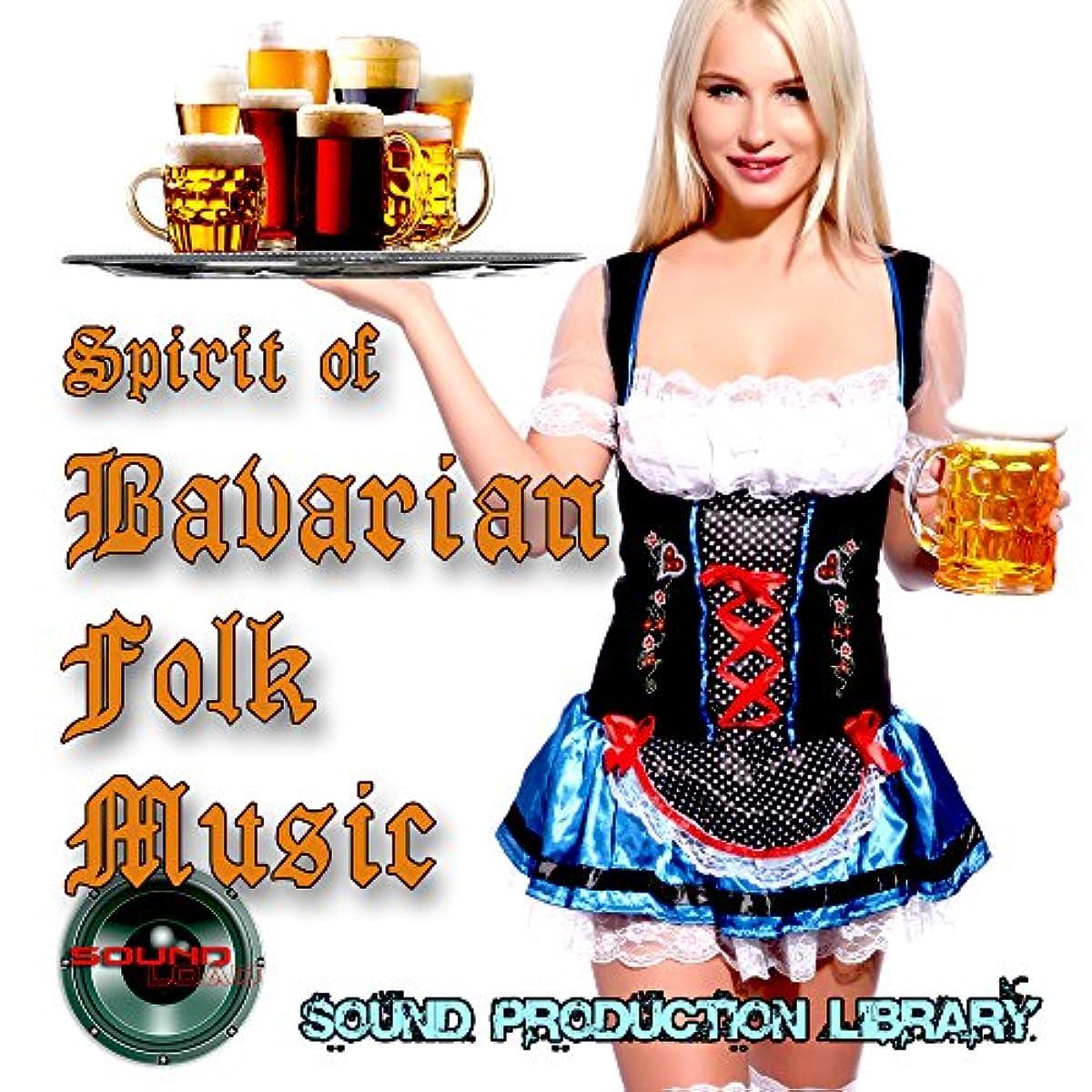 [해외] BAVARIAN MUSIC SPIRIT - LARGE ORIGINAL MULTI-LAYER WAVE/KONTAKT SAMPLE/LOOPS LIBRARY.