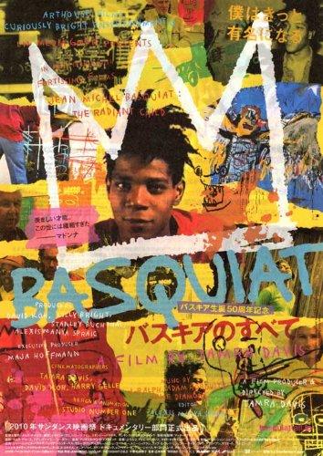 Jean Michel Basquiat The Radiant Child Poster Movie Japanese 27 X