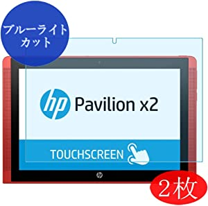 "【2 Pack】 Synvy Anti Blue Light Screen Protector for HP Pavilion x2 10"" Anti Glare Screen Film Protective Protectors [Not Tempered Glass]"