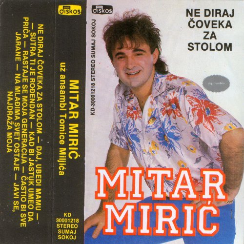 sutra ti je rodjendan mitar miric Sutra Ti Je Rodjendan by Mitar Miric on Amazon Music   Amazon.com sutra ti je rodjendan mitar miric