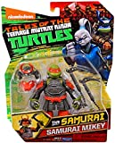 Teenage Mutant Ninja Turtles Samurai Michelangelo Basic Action Figure