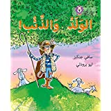 The Boy Who Cried Wolf: Level 5 (Collins Big Cat Arabic Readers)