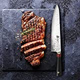TUO Chef's Knives - Damascus Kitchen Chef Knife