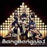 Bang Bang No.1(通常盤)