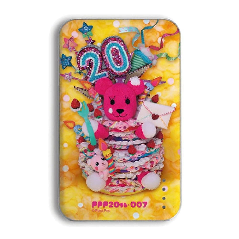 (クラブティー) ClubT PostPet20周年記念ビジュアル・モバイルバッテリー(デザイン:増田セバスチャン) ホワイト