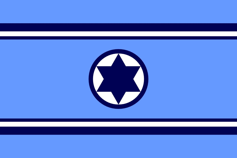 DIPLOMAT Flagge Israeli Air Force Querformat Fahne 20x30cm f/ür Flags Autofahnen 0.06m/²