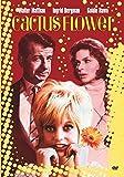 Cactus Flower [DVD] [1969] [Region 1] [US Import] [NTSC]