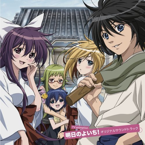 Asu No Yoichi! Original Soundt by GENEON UNIVERSAL ENTERTAINMENT