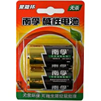 南孚 二号电池C型LR14-2B耐用碱性2号面包超人费雪玩具电池2粒(亚马逊自营商品, 由供应商配送)