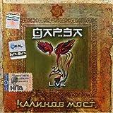 Darza Live