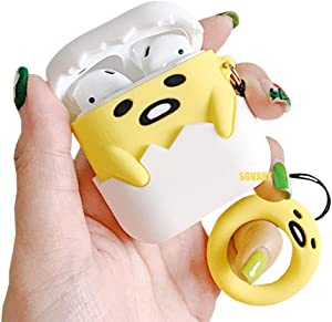 SGVAHY Cute Case Compatible with Apple Airpods 1&2, Cool Fun 3D Cartoon Egg Design with Ring Buckle Holder Skin Soft Silicone Protector Creative Unique Charging Box for Airpods 1&2 (Egg A)