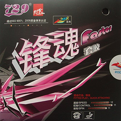 729 Faster Table Tennis Rubber (Black) - 1